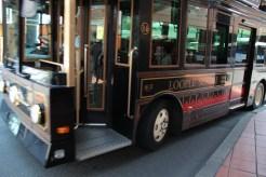 Der Sendai City Loop Bus