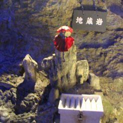 Stein, der aussieht wie Jinzo