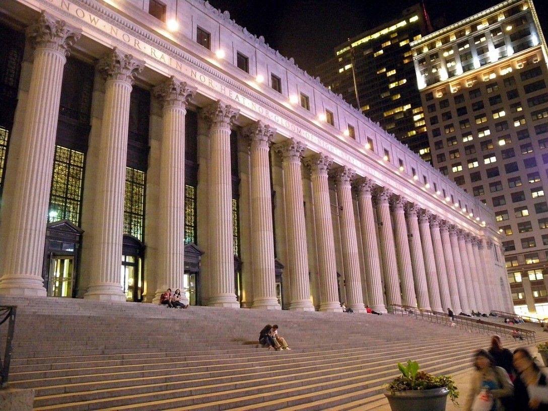 Farley Post Office Building, New York City