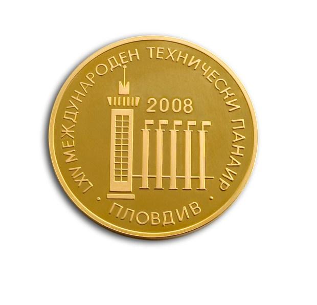 Златен медал за ТЕРМОФЛЕКС® CLASSIC на МАРИСАН
