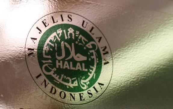 Cek-Sertifikasi-Halal-MUI