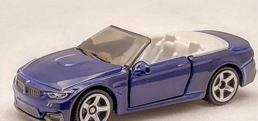 Matchbox MB1255 : 2020 BMW M4 Cabriolet (Moving Parts 2021)