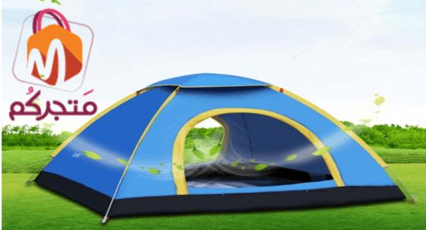 خيمة رحلات حجم كبير