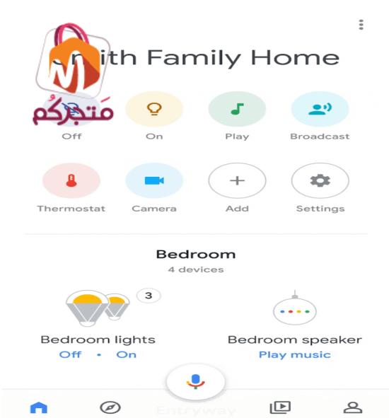 تطبيق Google Home لجهاز كروم كاست