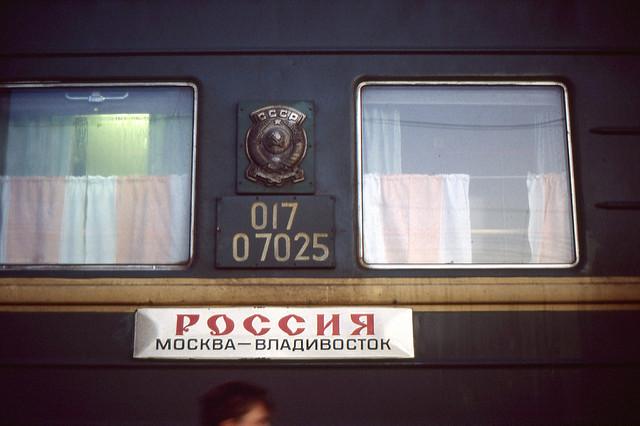 Kuva: flickr.com