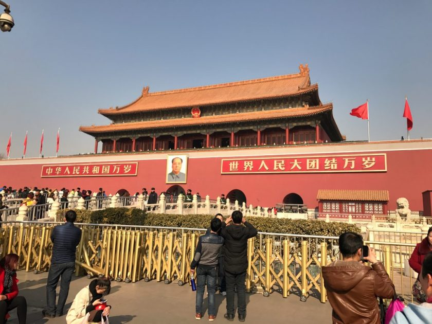 Pekingin yksi tunnetuimmista maamerkeistä.