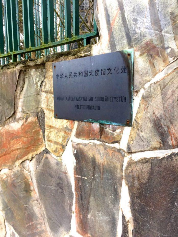 kiinan_suurlähetystö