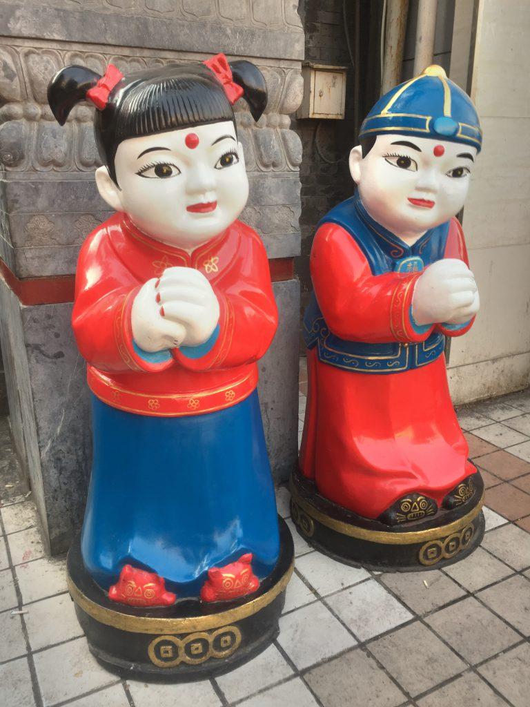 Peking_kiina