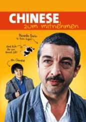 chinese-zum-mitnehmen