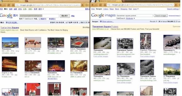 Google image search china