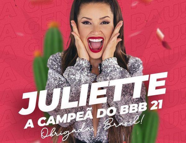 juliette-campea