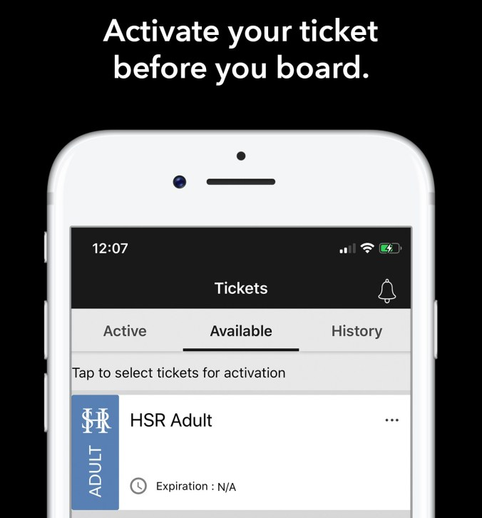 screenshot of the activation screen on the app