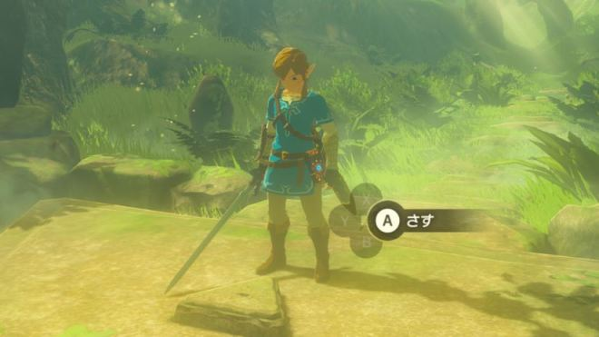 Zelda - The Breath of the Wild - Prüfung des Schwertes