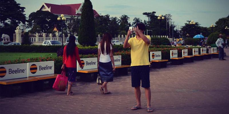 V Laosu, jako turista