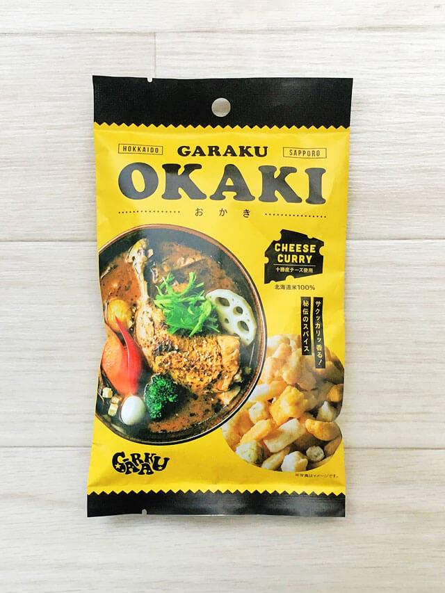 スープカレー GARAKU OKAKI おかき