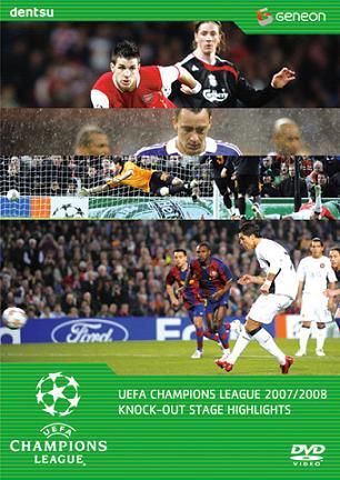 uefa20072008.JPG