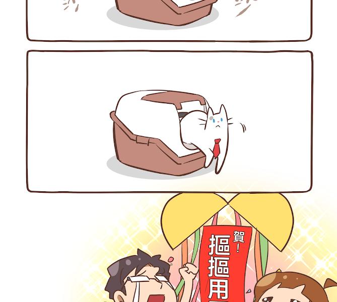 賀!摳摳大便了!還有⋯⋯《摳摳子的綜合口味》出第二集單行本了!