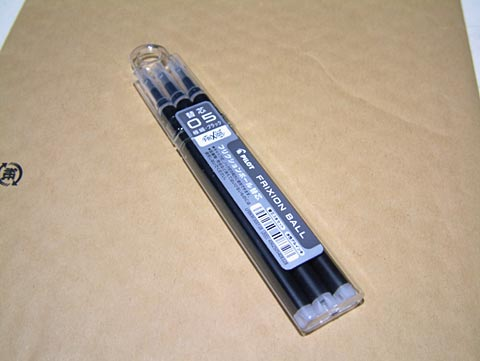 黒の替芯3本セット。お気に入りは0.5ミリw