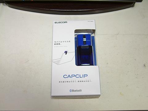 エレコム Bluetooth接続のモバイルマウス「キャップクリップ」でございますw