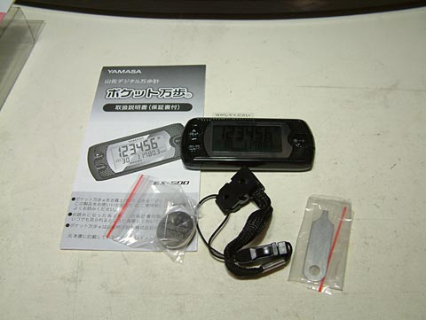 本体、ストラップ、電池、簡易ドライバー、説明書…以上!