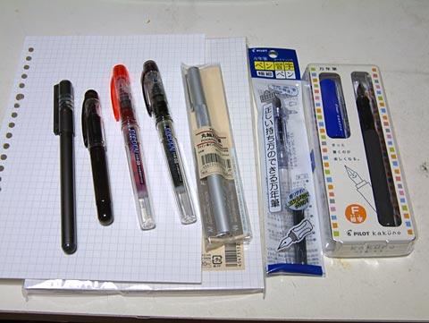 万年筆色々~あくまでも実用品なので、高い物、高級な物はは持ってませえん