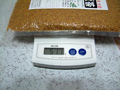 重さは511グラム。内容量500グラム+袋の重さ?
