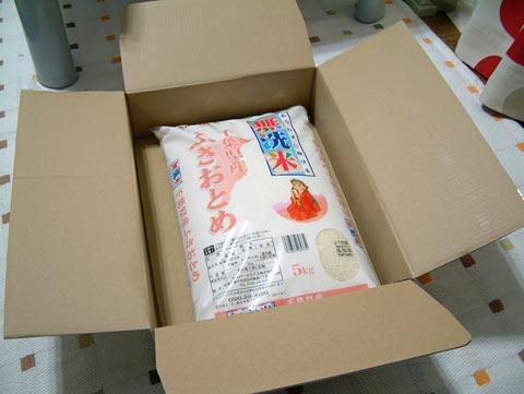 でた!千葉県産ふさおとめw27年産の無洗米でございますwww