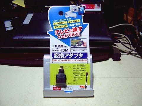 ダイソーで売ってたマイクロHDMI変換アダプター。これも100円+税w
