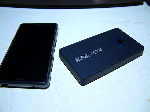 手持ちのモバイルバッテリー。かなり古い!エレコム製っすねw