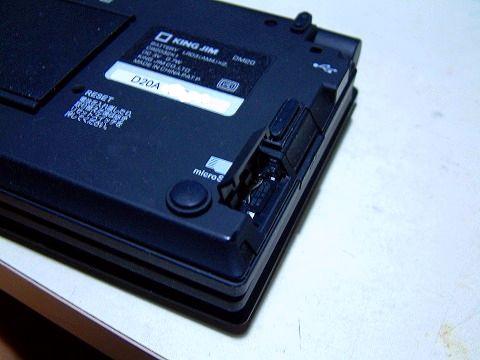 マイクロSDカード使えますw