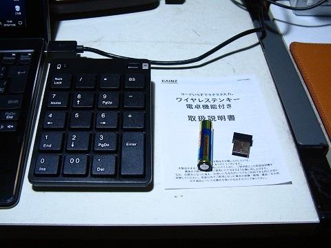 本体、電池、USBレシーバー、説明書…以上!