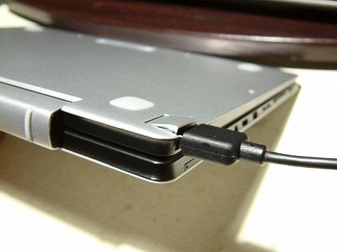 USBを挿すとこんな感じw