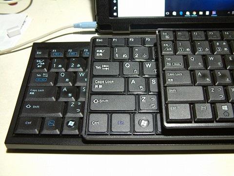 3種類のキーボードを比べてみた。