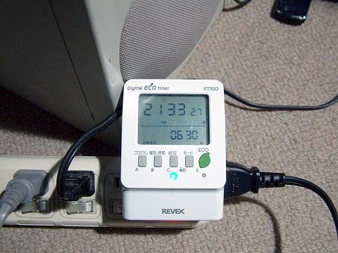 消費電力は630wっすね。