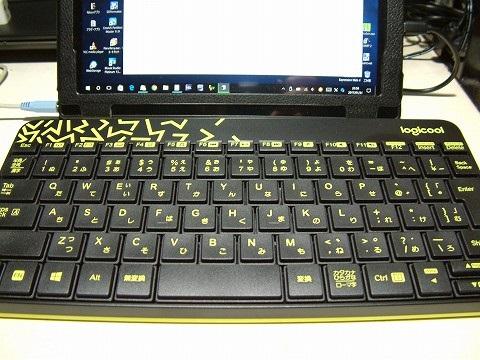 タブレットのメインキーボードで使用中!