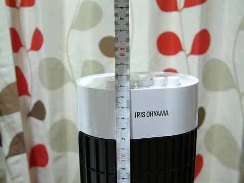 ベース取り付け後の高さは、約76.5センチでございます。