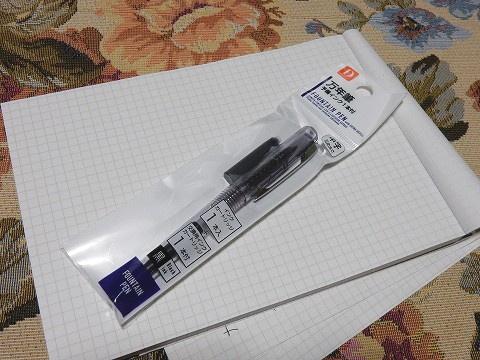 ダイソーの新しい万年筆をやっと入手!