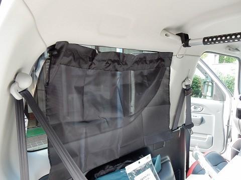 ダイソーのカー用カーテンもバッチリです!