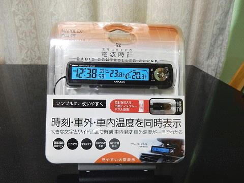 NAPOLEX(ナポレックス)のfIZZ-855。電波時計&温度計でございます。