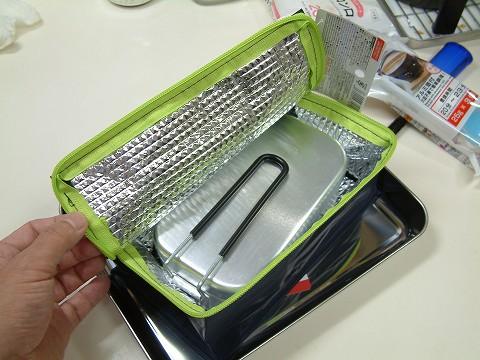 保温ができるお弁当箱入れ。メスティンにぴったりでございます。