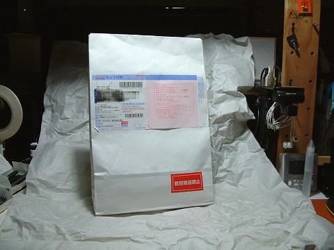封筒に入って届いた、プルームテックの交換バッテリー。