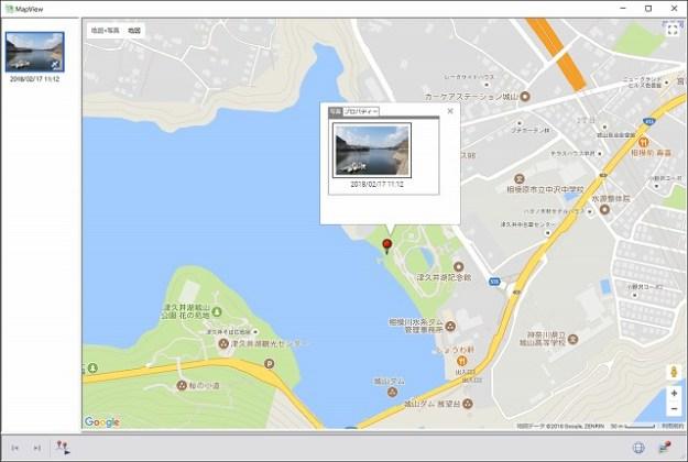 撮った場所が地図でわかる!