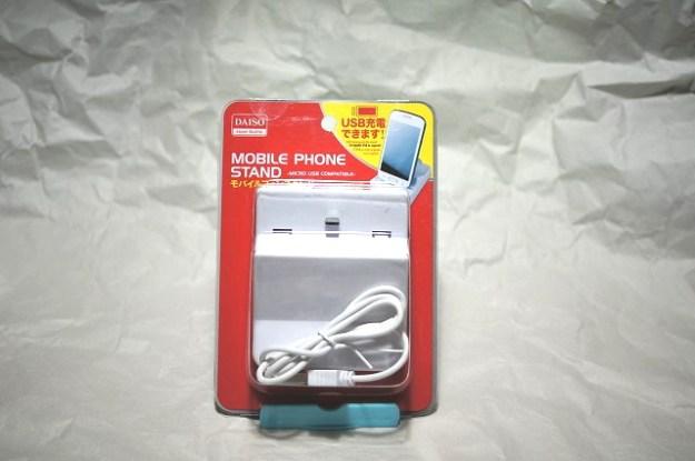 ダイソーで売っている「モバイルフォンスタンド マイクロUSB対応」でございますw
