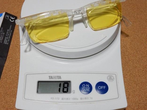 メガネ自体は18グラム。軽いです。