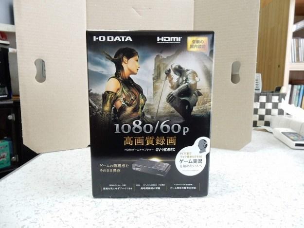 アイ・オー・データのHDMIビデオキャプチャー「GV-HDREC」
