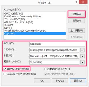 Windows_8_Pro_3