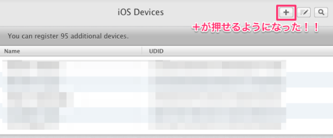 6_iOS_Devices_-_Apple_Developer 2