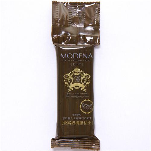 brown soft & waterproof Modena clay Petite