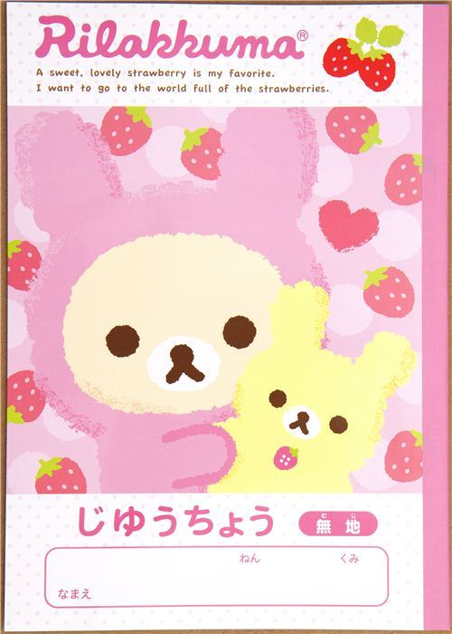 Rilakkuma bear as bunny Notepad drawing book strawberry