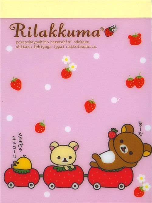 pink Rilakkuma mini Memo Pad bear with strawberry